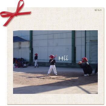 野球&プレゼント_c0092587_1472212.jpg