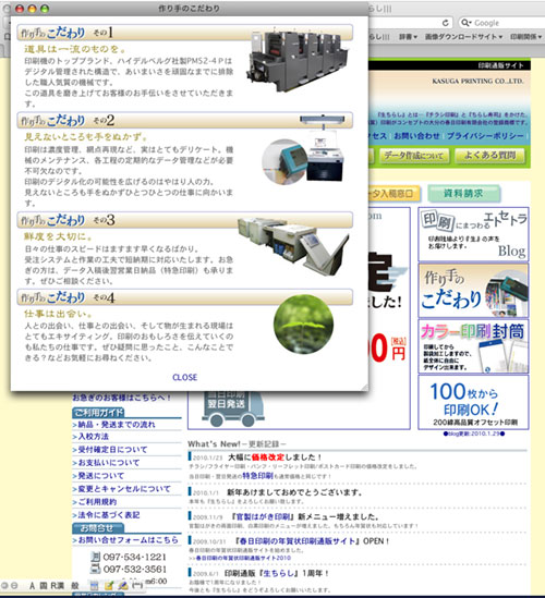c0160094_1915278.jpg