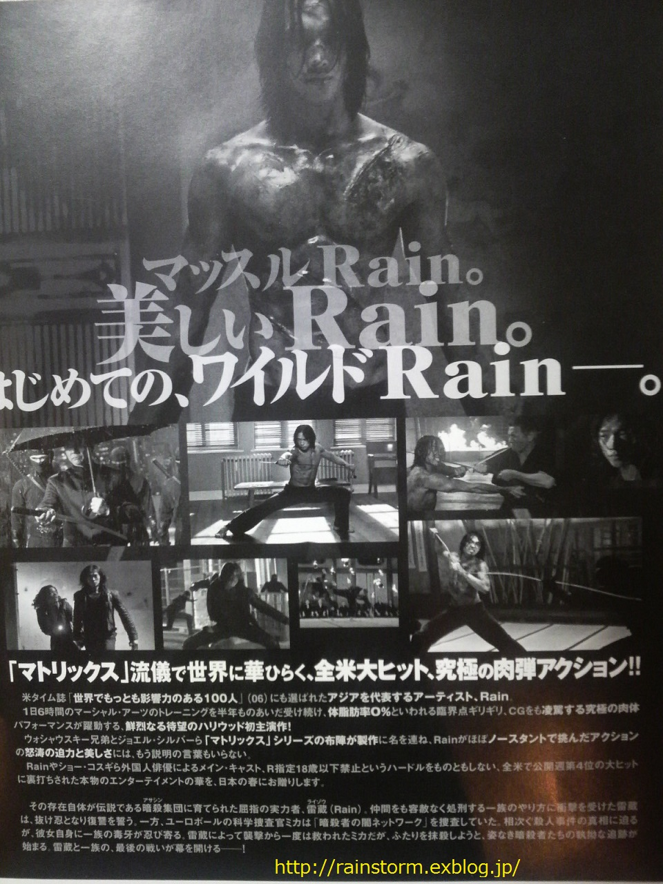 でた~~Rain Love Song 37 sec_c0047605_20212747.jpg