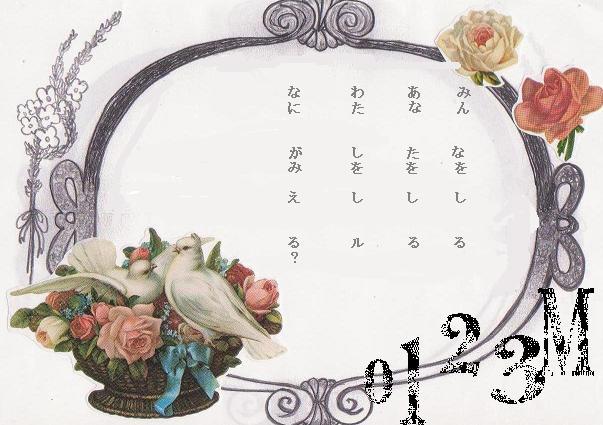 e0159106_127232.jpg