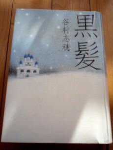 2010年1月に読んだ本_f0043911_16422424.jpg