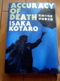 2010年1月に読んだ本_f0043911_1643485.jpg