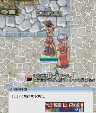 f0132029_21315496.jpg