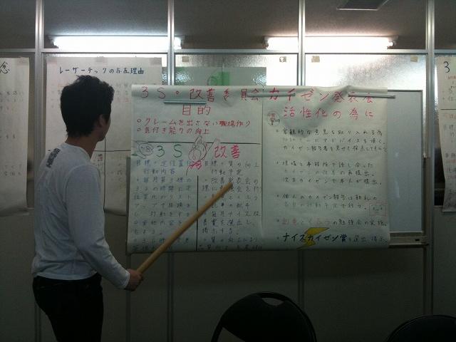 委員会活動_d0085634_1644477.jpg