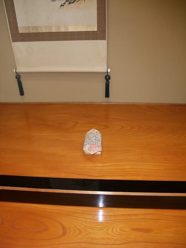 /// 朝野家では各部屋の床の間に、福豆をご準備させていただきます ///_f0112434_18572712.jpg