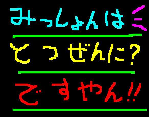 f0056935_20532346.jpg