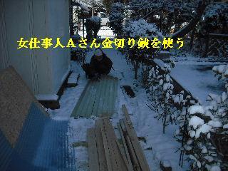 f0031037_19471736.jpg