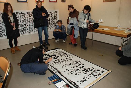 「第5回三重県市民文化作品展・魂」終了しました_a0152040_2120997.jpg