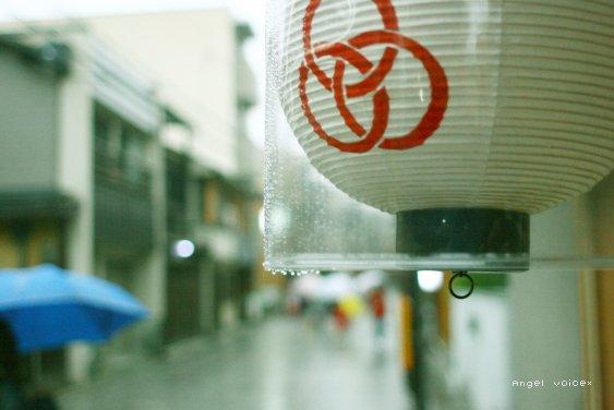 雨なら雨で・・・_d0147742_20275873.jpg