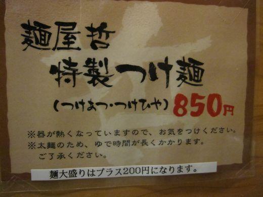 f0108049_2214084.jpg