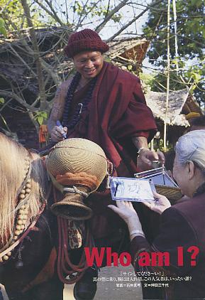 週刊朝日にグラビア記事/タイ、チェンライの_a0086851_1621155.jpg