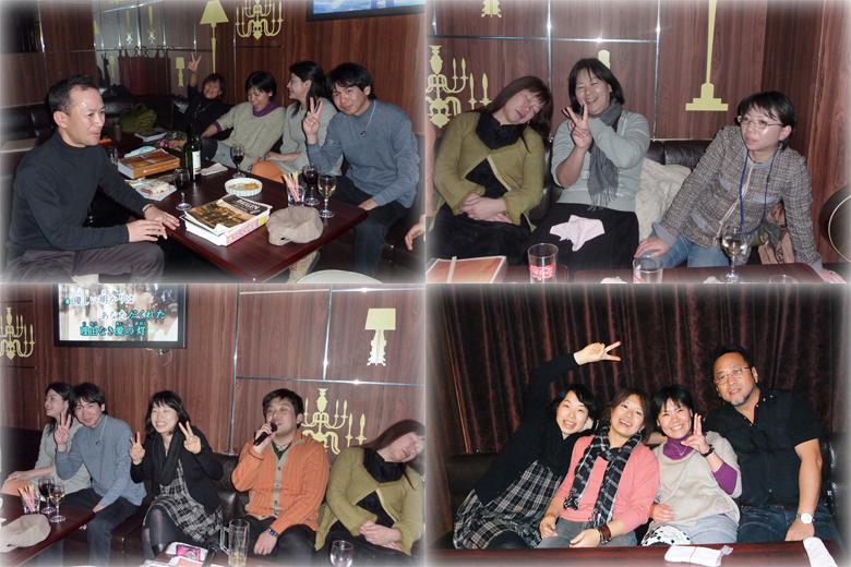 2010.01.23 Sat. 丘ログ_e0158261_993914.jpg