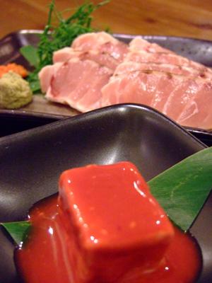 沖縄料理はいいねぇ~♪          与那国島_e0184067_8553058.jpg