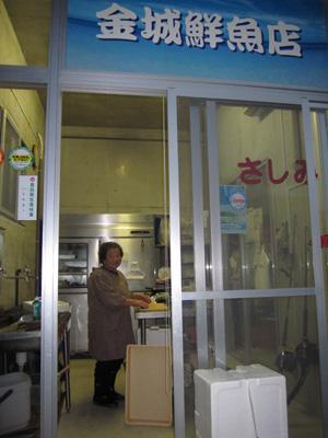 沖縄料理はいいねぇ~♪          与那国島_e0184067_855511.jpg