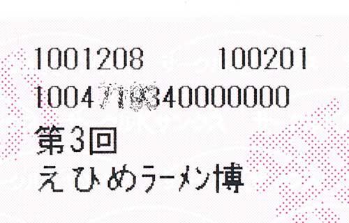 f0056567_9373816.jpg