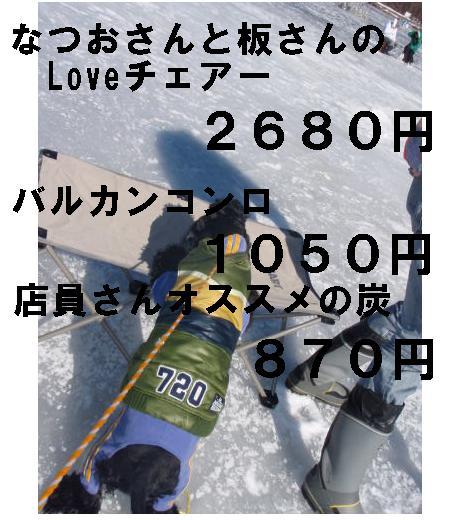f0096569_2059277.jpg