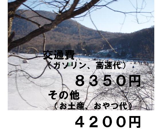 f0096569_21101473.jpg