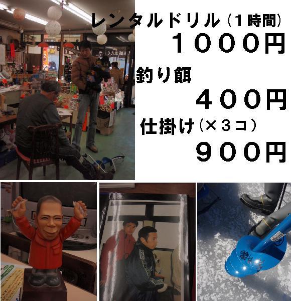 f0096569_216144.jpg