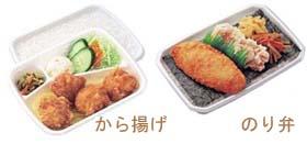 ある商人夫婦の昼食_c0052876_22422499.jpg