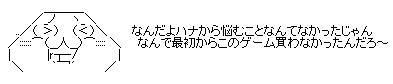 d0072677_11194491.jpg