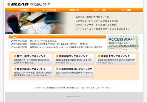 f0181579_011531.jpg