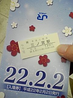 f0023180_19482395.jpg
