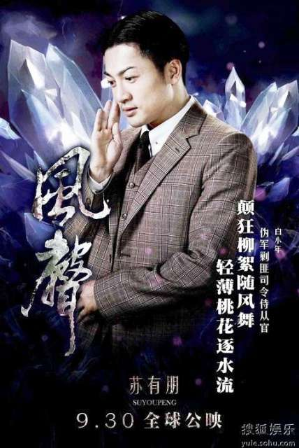 ■映画「風聲」_e0094583_2301482.jpg