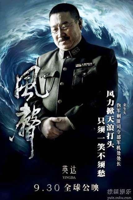■映画「風聲」_e0094583_230728.jpg