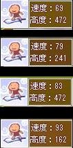 c0224791_17424453.jpg