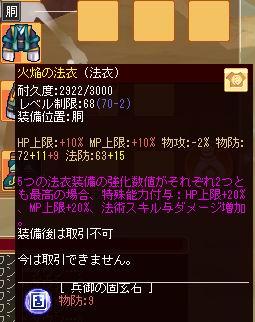 c0224791_18462386.jpg