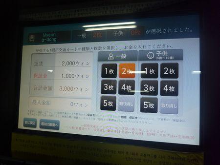 f0085501_1232438.jpg