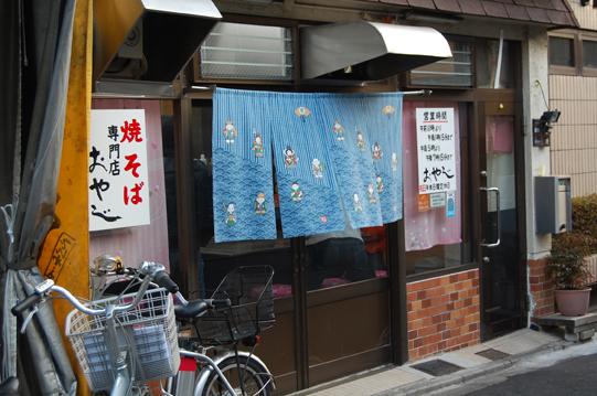 京都のB級グルメ_a0115906_94163.jpg