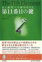 b0069918_8314350.jpg