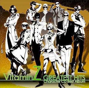VitaminZ キャラクターCD ベストアルバム~ GREATEST HITS ~2010/2/3 release!_e0025035_1341858.jpg