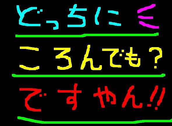 f0056935_926276.jpg