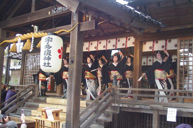 宇多須神社の節分祭 芸妓さんの舞い_d0043136_20362029.jpg