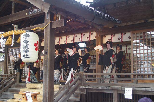 宇多須神社の節分祭 芸妓さんの舞い_d0043136_20365346.jpg