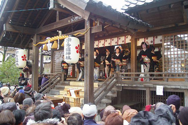 宇多須神社の節分祭 芸妓さんの舞い_d0043136_20371738.jpg