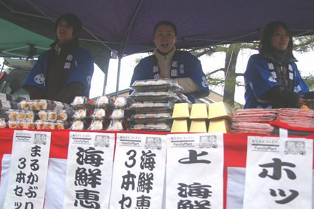 宇多須神社の節分祭 芸妓さんの舞い_d0043136_2050762.jpg