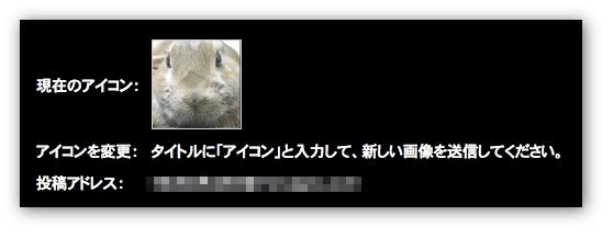 b0026543_856231.jpg