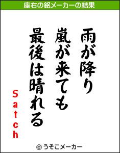 f0143445_054773.jpg