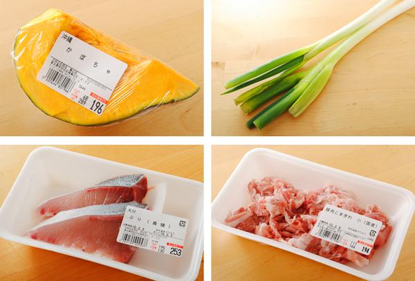 漢の料理・お弁当大作戦_a0003650_16531616.jpg