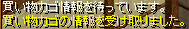 f0115259_21104936.jpg