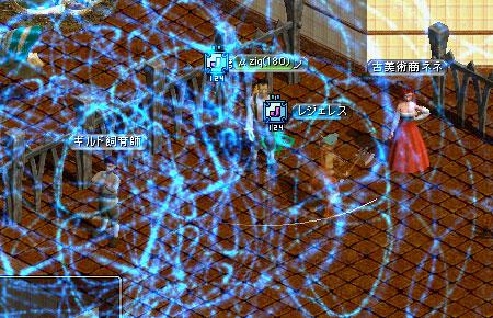 f0115259_21174336.jpg