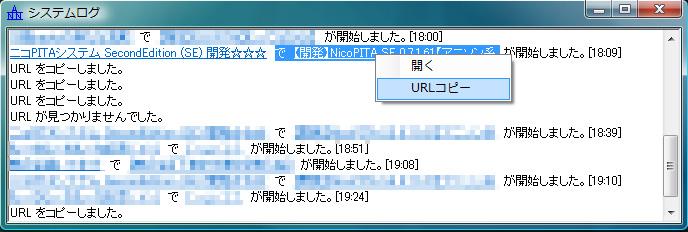e0043463_19343466.jpg