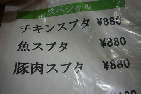 korean sauna & dai-chan._c0153966_23112711.jpg