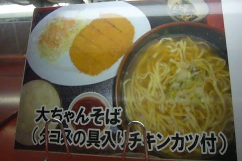 korean sauna & dai-chan._c0153966_23153828.jpg