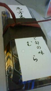 恵方_d0129766_12233460.jpg