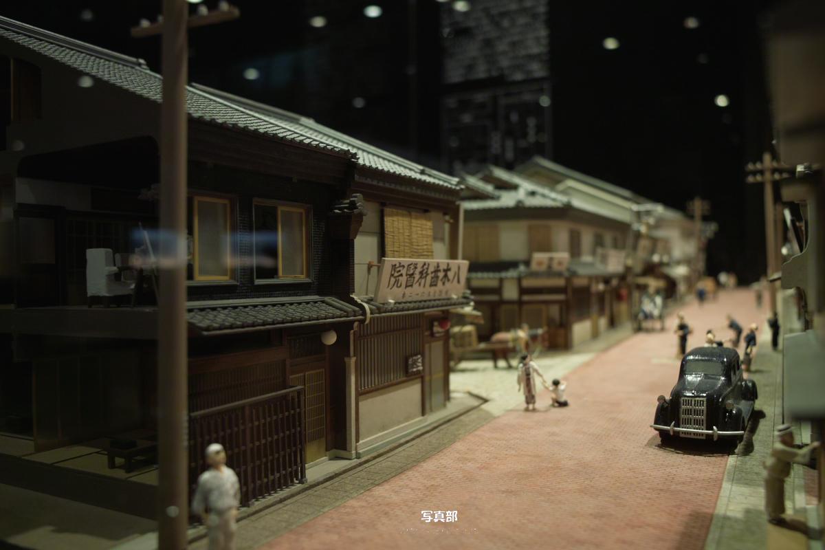 大阪くらしの今昔館 2_f0021869_015573.jpg