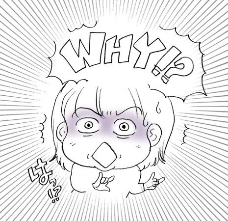 BOSCH漫画[エピソード5]〜ネームと修正〜_f0119369_13225566.jpg